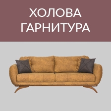 Deyzi Art  Sofa
